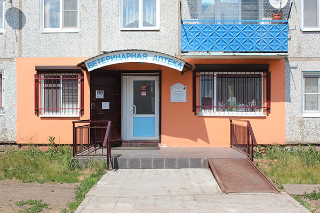 Ветеринарная аптека «ФАУНА»