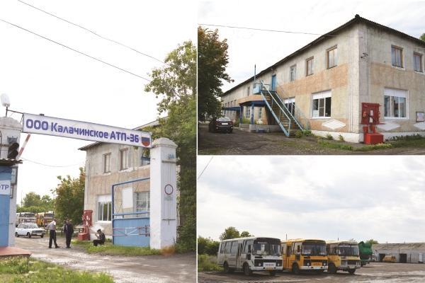 ООО «Калачинское АТП-36»