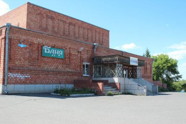 Городская общественная Баня №1