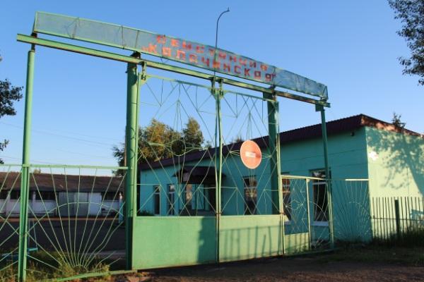 Калачинская семеноводческая станция