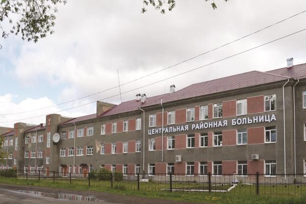 Калачинская Центральная Районная Больница (Стационар ЦРБ)