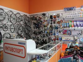 Спортивный магазин «АКТИВСПОРТ»