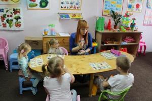 Детский центр «Шанс»