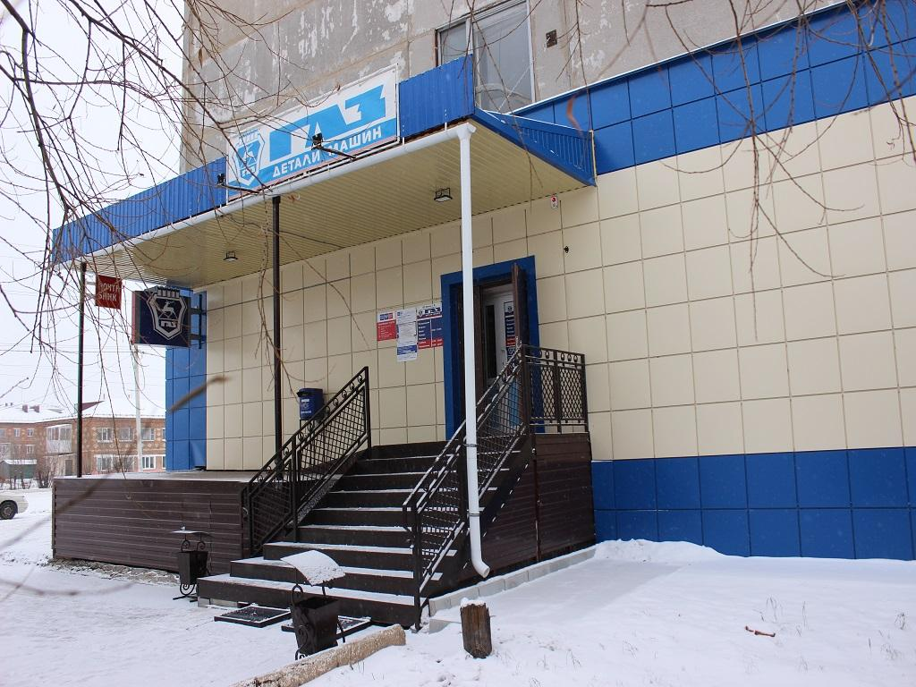 Магазин «Газ Детали Машин»