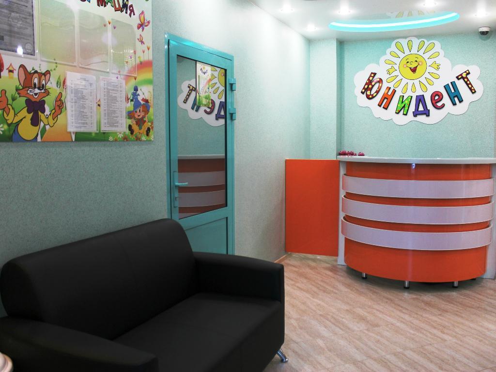 Детская клиника «Юнидент»