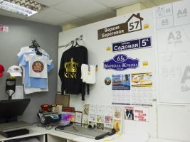 Студия дизайна и печати «ЛУЧ»