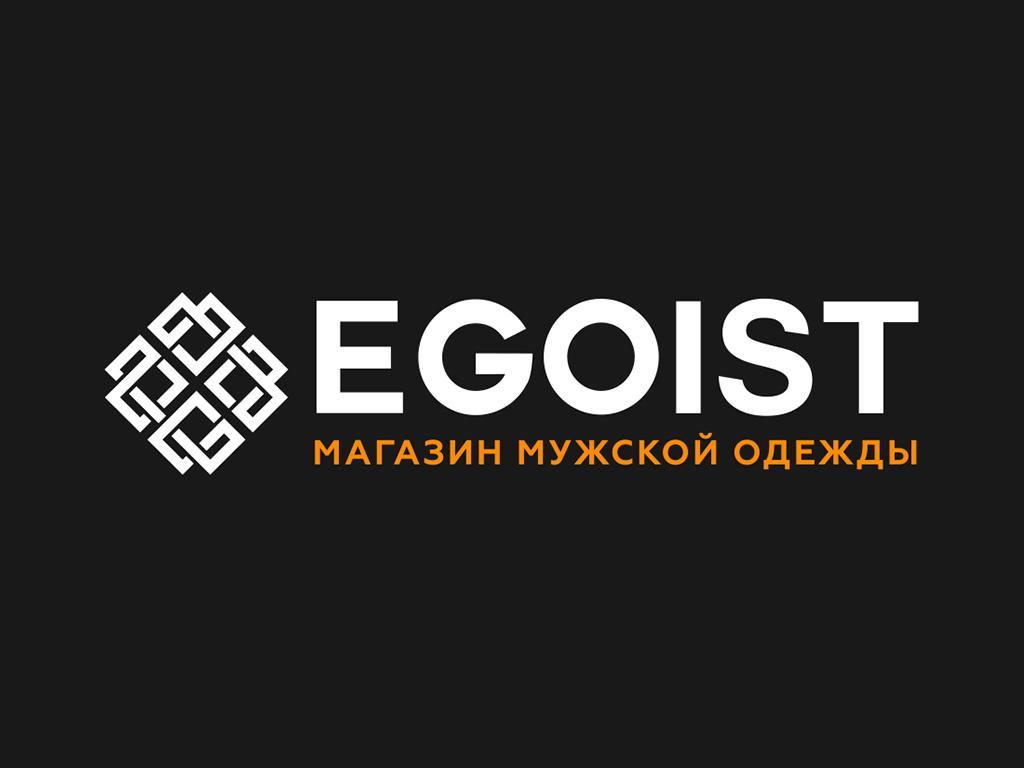 Магазин «EGOIST»