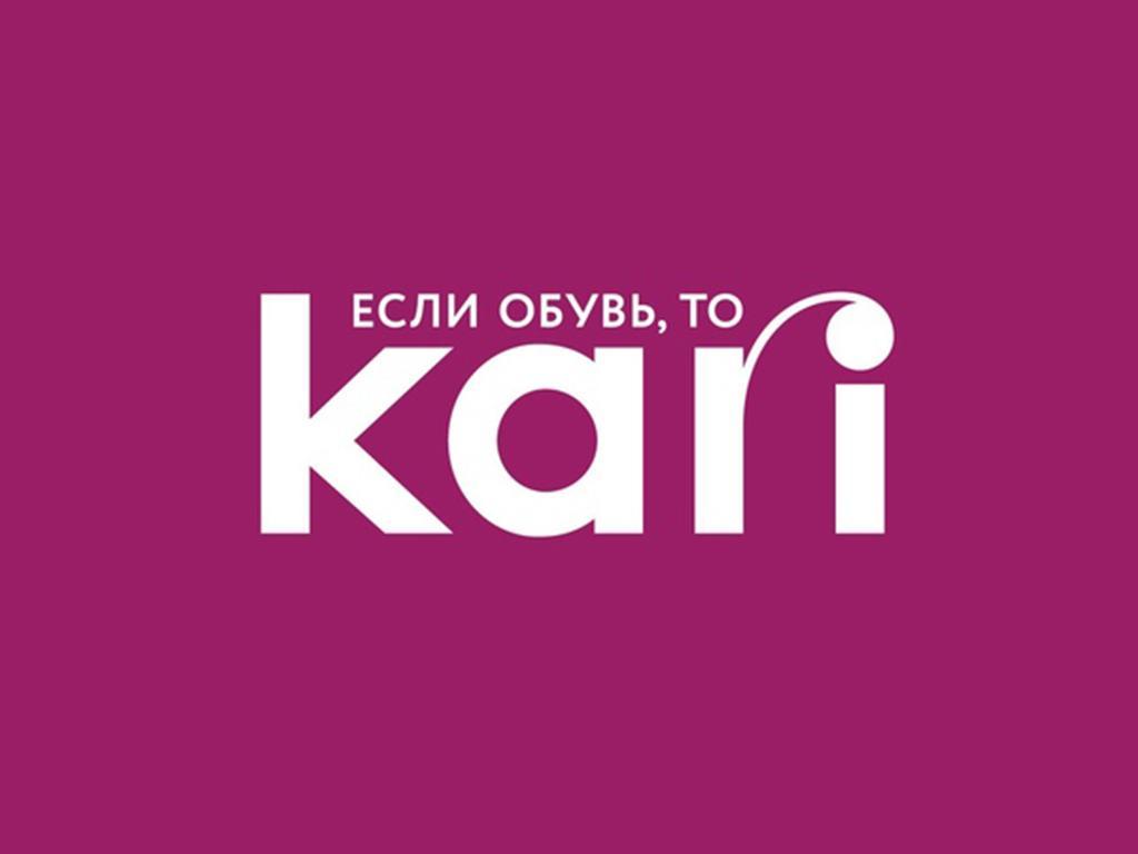 Магазин «Kari»