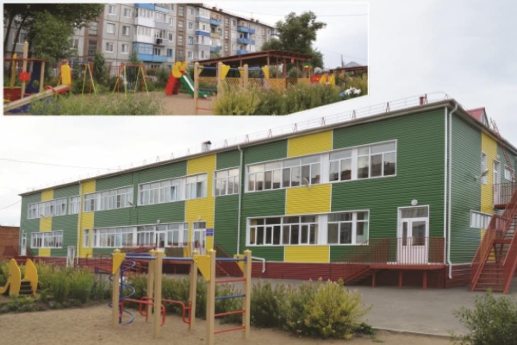 Детский сад №4