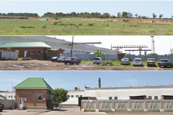 Калачинский Завод Строительных Материалов (КЗСМ)