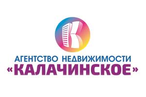 Агентство недвижимости «КАЛАЧИНСКОЕ»