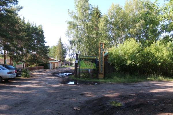 Калачинский Лесхоз