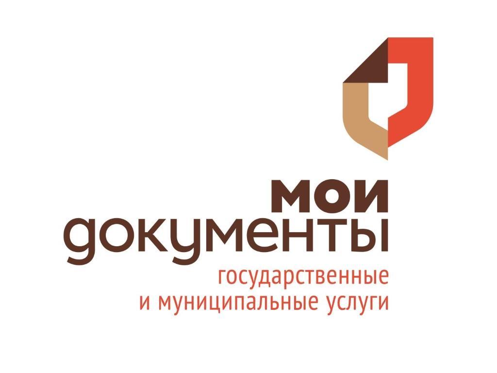 Многофункциональный центр Калачинского района «МФЦ»