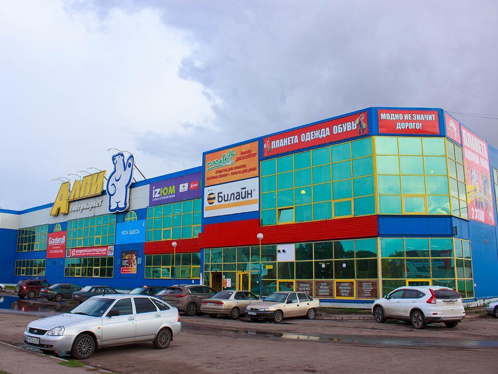 Торговый комплекс «АЛПИ»
