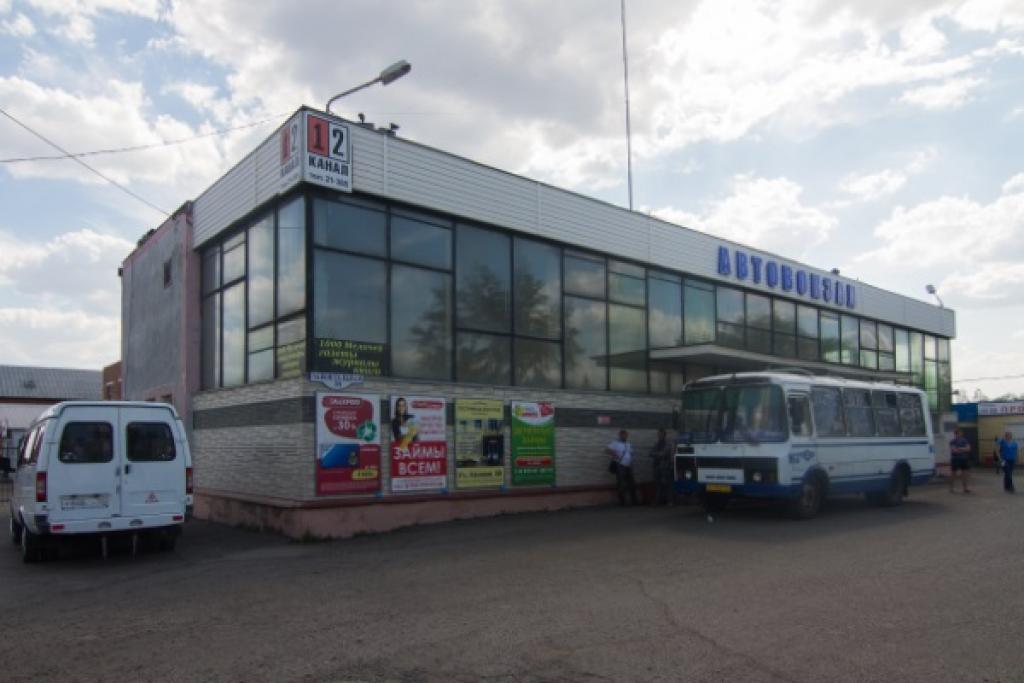 Калачинский автовокзал