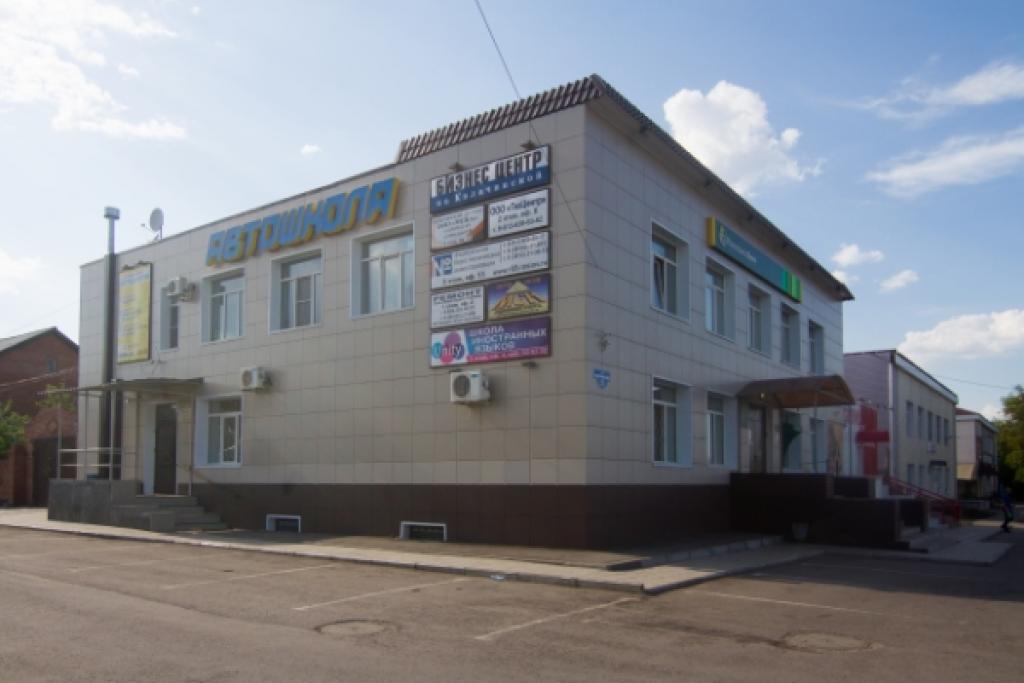 Бизнес центр на Калачинской