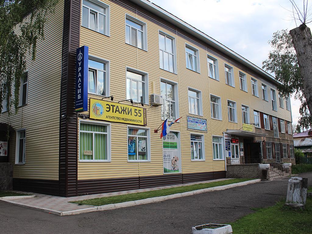 Агентство недвижимости «Этажи»