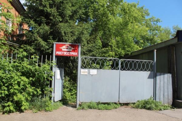 Росгосстрах в Калачинске