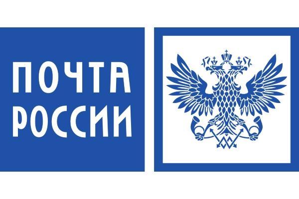 Отделение почтовой связи Калачинск 646903