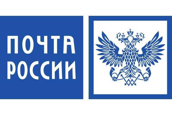 Отделение почтовой связи Калачинск 646906