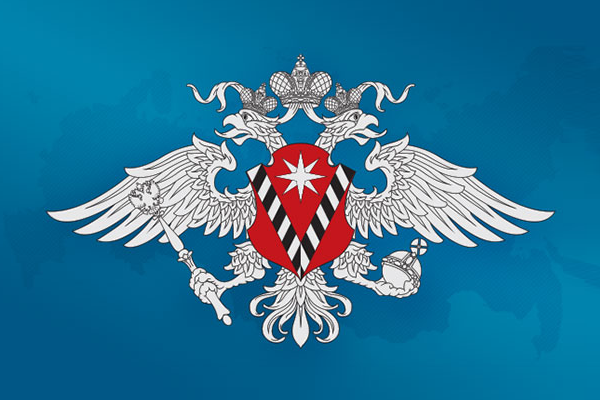 Отделение УФМС (Паспортный стол)
