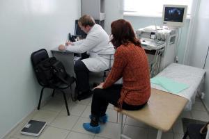 «Клиника Бутова»