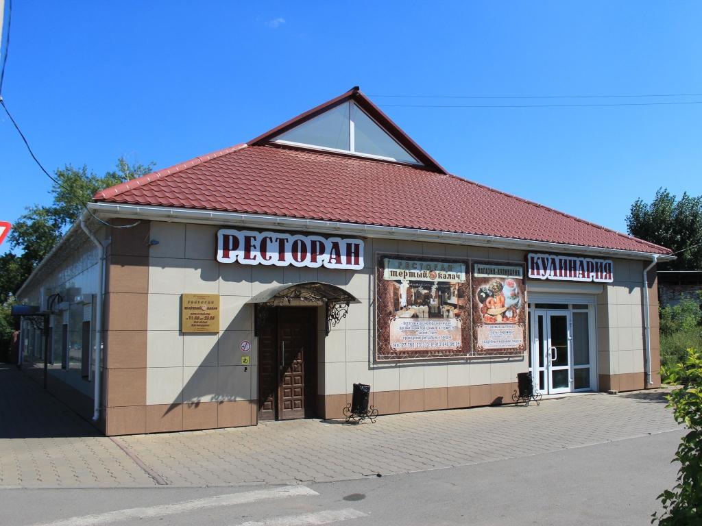 Ресторан «Тертый Калач»