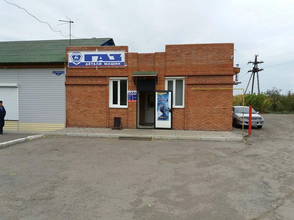 Магазин «Газ Детали Машин» ул. Калачинская, 40