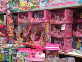 Магазин товаров для детей «Масяня»