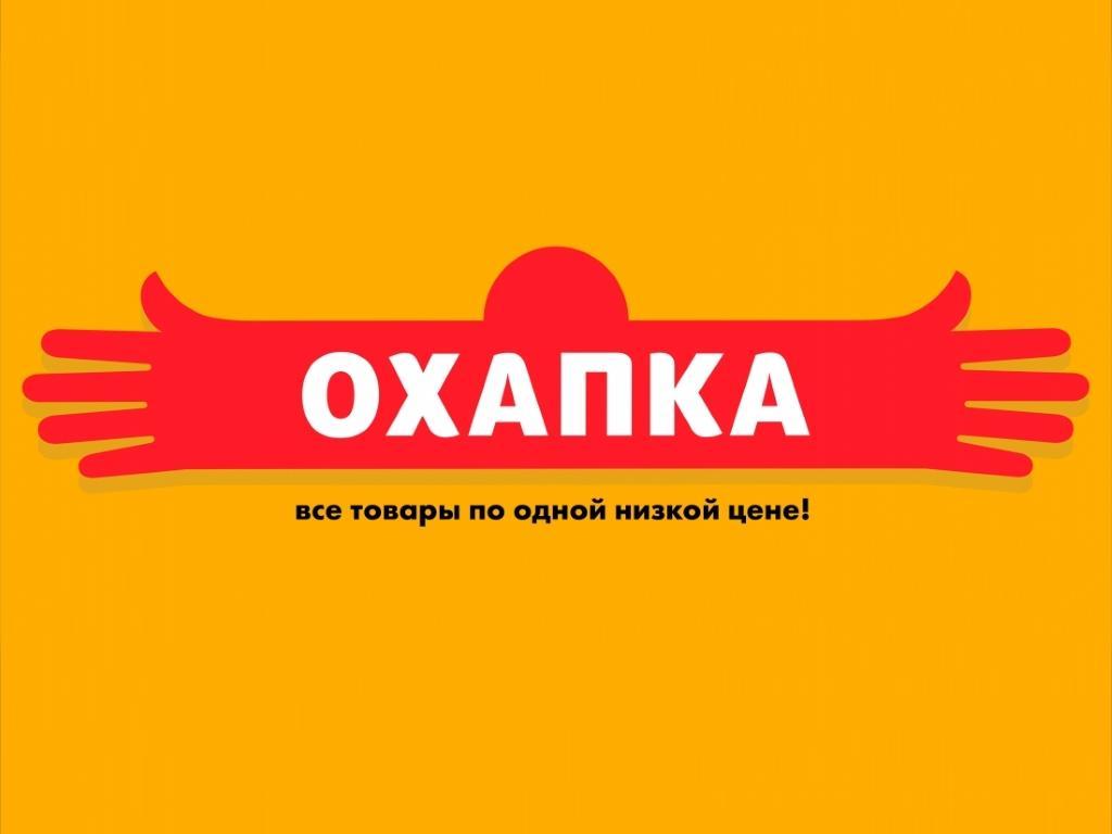 Магазин «Охапка»