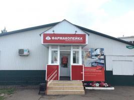Аптека «Фармакопейка»