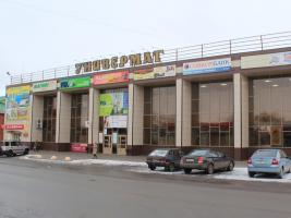 ПАО «Совкомбанк» (мини-офис №068)
