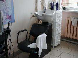 Парикмахерская «Дом быта»