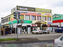Магазин «Ткани»