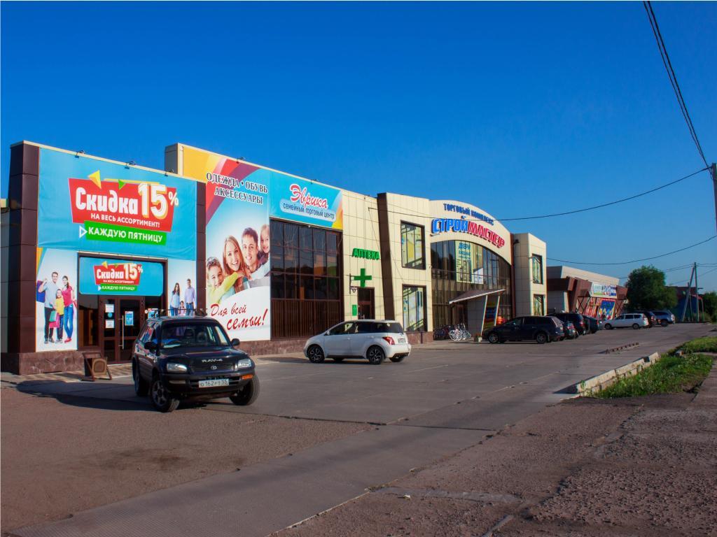 Семейный торговый центр «Эврика»