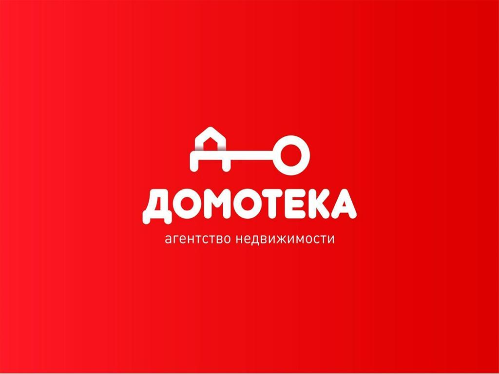ООО «ДОМОТЕКА»